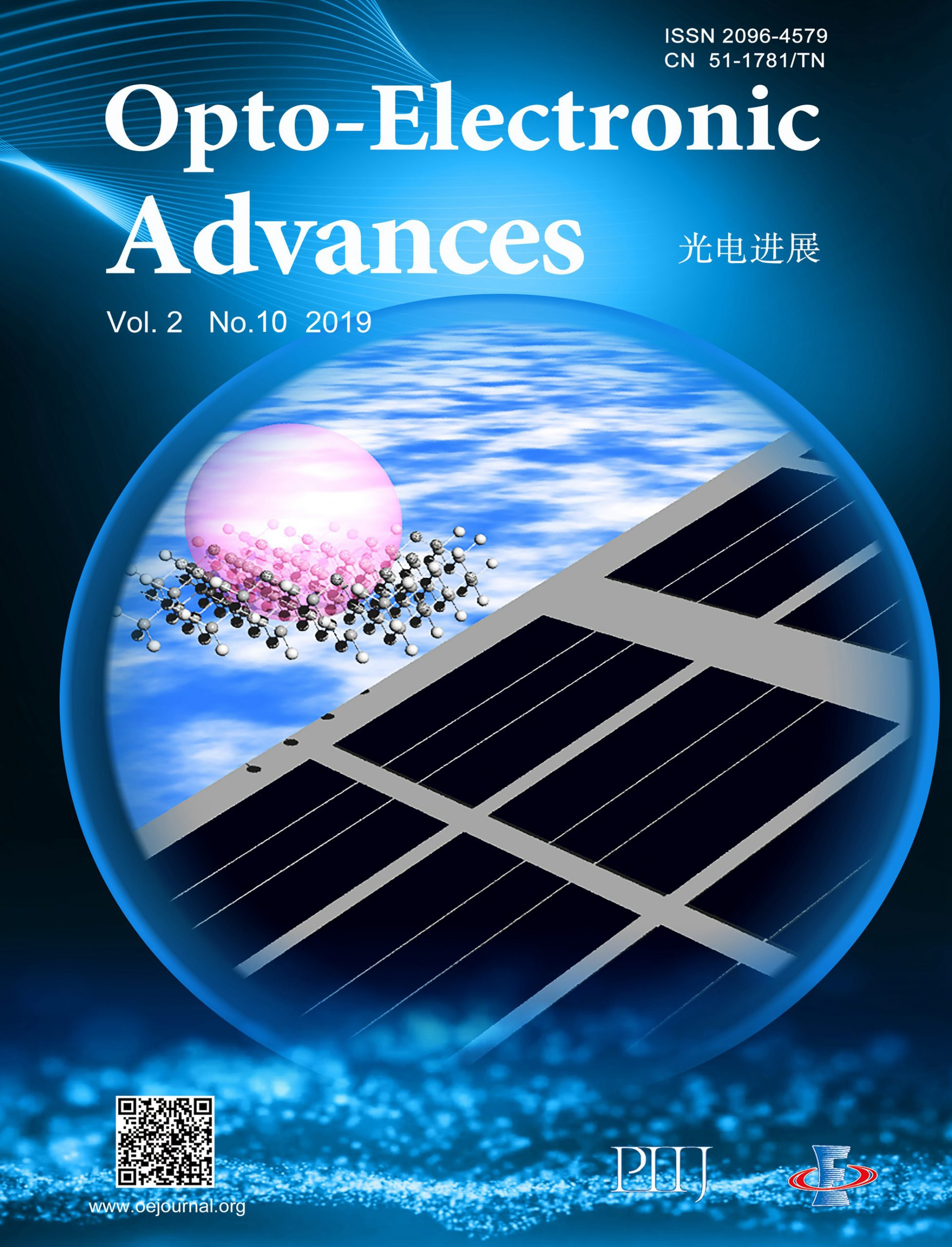 Cover story of the October issue in 2019 of Opto-Electronic Advances